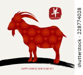 oriental chinese new year goat... | Shutterstock .eps vector #228774028