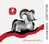 oriental chinese new year goat... | Shutterstock .eps vector #228774748