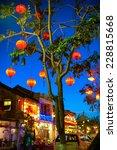 Hoi An Old Town  Vietnam....