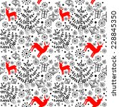 graffic vector seamless pattern ... | Shutterstock .eps vector #228845350