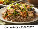 homemade tofu stir fry with... | Shutterstock . vector #228855370