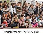 osaka  japan  november 13  2011