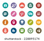 medical color icons | Shutterstock .eps vector #228895174