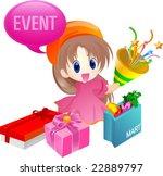 shopping girl | Shutterstock .eps vector #22889797