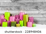 close up various attractive...   Shutterstock . vector #228948406