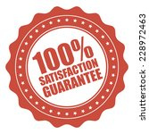 red 100  satisfaction guarantee ... | Shutterstock . vector #228972463