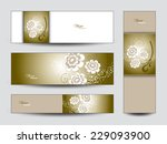 vector floral banners. | Shutterstock .eps vector #229093900