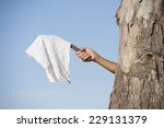 arm and hand of person hiding... | Shutterstock . vector #229131379