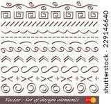 set of design elements  | Shutterstock .eps vector #229146640