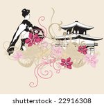 illustration of a geisha | Shutterstock .eps vector #22916308