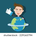 funny flat character smart... | Shutterstock .eps vector #229163794
