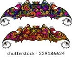 Vector Baroque Ornament In...