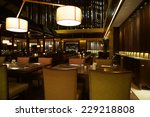 restaurant interior  part of a... | Shutterstock . vector #229218808