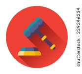 gavel with stand icon | Shutterstock .eps vector #229246234