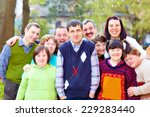 group of happy people with... | Shutterstock . vector #229283440