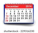 December 2014 Folding Calendar...