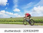 racing cyclist | Shutterstock . vector #229324399