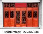 Door Chinese Style