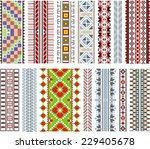 set of vector ethnic ornaments...