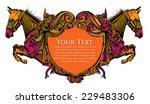 Stock vector vintage horse shield design logo 229483306