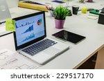 modern trendy coworking office | Shutterstock . vector #229517170