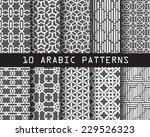 10 arabic patterns   pattern... | Shutterstock .eps vector #229526323