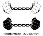 man hands in strained steel... | Shutterstock .eps vector #229530754