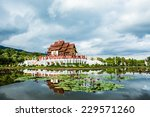 horkumluang  in  the royal... | Shutterstock . vector #229571260