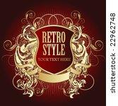 gold retro shield.   Shutterstock .eps vector #22962748