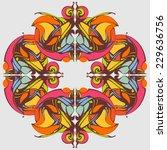 mandala. decorative lace... | Shutterstock . vector #229636756