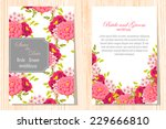 wedding invitation cards with... | Shutterstock .eps vector #229666810