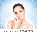 spa portrait of young and... | Shutterstock . vector #229672294