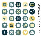 flat design icons for media....