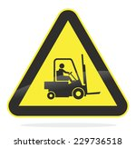 yellow watch out for forklift...   Shutterstock . vector #229736518