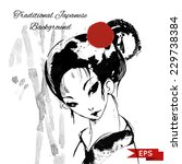 japanese woman wearing kimono... | Shutterstock .eps vector #229738384