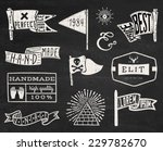 set of hand drawn hipster... | Shutterstock .eps vector #229782670