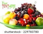 fruit platter | Shutterstock . vector #229783780