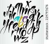 alphabet letters  lowercase.... | Shutterstock .eps vector #229797676