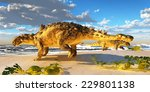 Euoplocephalus Dinosaur  ...