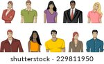 group of cartoon young people | Shutterstock .eps vector #229811950