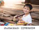 portrait kids carpenter concept | Shutterstock . vector #229836034