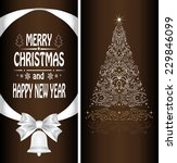 christmas card with a christmas ... | Shutterstock .eps vector #229846099