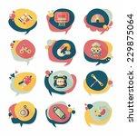 toy speech bubble banner design ...   Shutterstock .eps vector #229875064