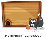 an empty board with a cat on a...   Shutterstock .eps vector #229883080