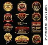 anniversary golden label... | Shutterstock .eps vector #229911898