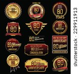 anniversary golden label... | Shutterstock .eps vector #229911913