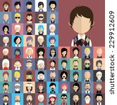 set of people icons in flat... | Shutterstock .eps vector #229912609