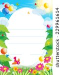 diploma for children  | Shutterstock . vector #229961614