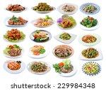thai food | Shutterstock . vector #229984348