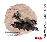 ink vector  illustration of... | Shutterstock .eps vector #230028394